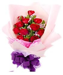 7 gülden kirmizi gül buketi sevenler alsin  Burdur çiçek gönderme sitemiz güvenlidir